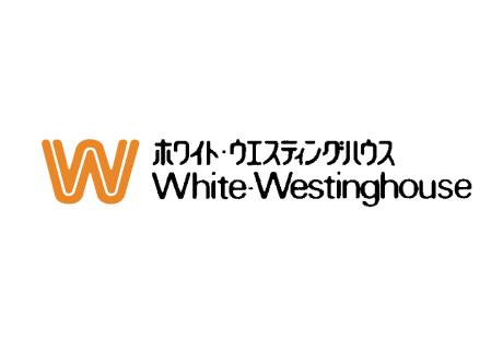 ホワイトウエスティングハウス